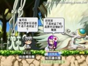【楓之谷】【騎士團二三事】騎士團職業