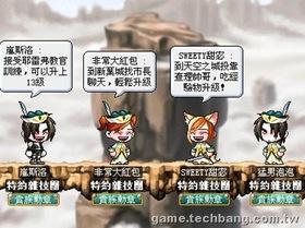 【楓之谷】【騎士團二三事】騎士團任務