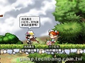【楓之谷】【中國節氣知識+】節氣的由來