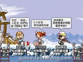 【楓之谷】【中國節氣知識+】霜降