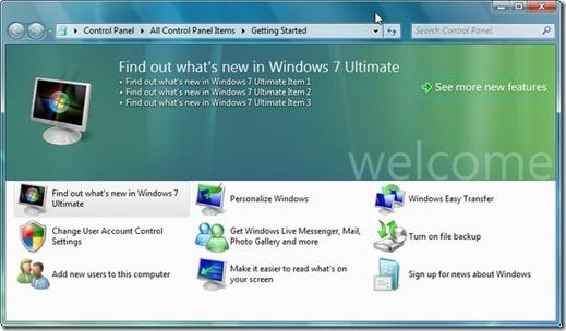 Windows 7作業系統多圖及影片釋出