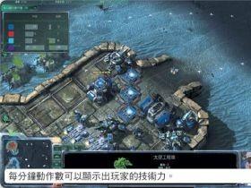 【星海爭霸2】【戰網Battle.net】Replay戰鬥錄影