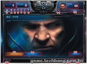 【星海爭霸2】【戰網Battle.net】系統大廳介面