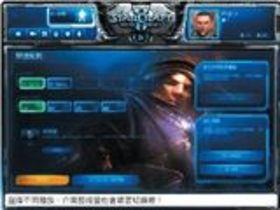 【星海爭霸2】【戰網Battle.net】多人對戰:快速配對與建立遊戲