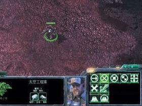 【星海爭霸2】【基本介面】單位控制:左鍵與右鍵