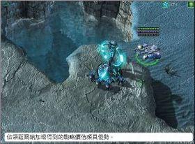 【星海爭霸2】【基本介面】遊戲地形介紹