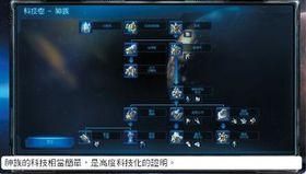 【星海爭霸2】【基本介面】種族的選擇與優劣