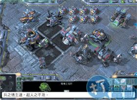【星海爭霸2】實戰攻略-進階技巧:採礦、造兵與控兵