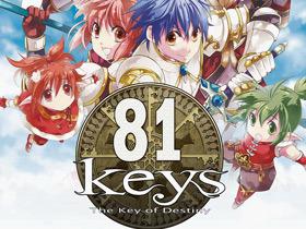 【81 keys】《81Keys》參展2010 GamesCom