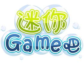 【臉書其他遊戲】遊戲新幹線推出Facebook專屬休閒遊戲平台「迷你Game吧」