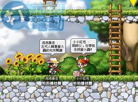 【楓之谷】【勤奮讀書成語爆笑釋疑】雪案螢窗