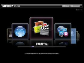 超強大QNAP 3.3韌體開放更新