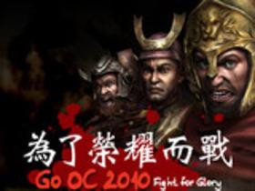 【硬體相關】技嘉舉辦GO OC 2010全球超頻總決賽,總冠軍預測活動