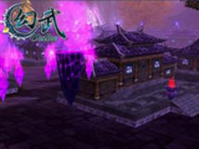 【幻武】9/9登入《幻武Online》,送限量雷爵獸