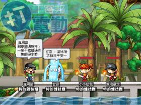 【楓之谷】【世界民俗展】泰國—江河新年浴、潑水祝如意