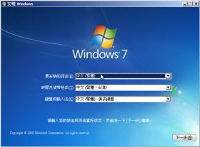快速做好重灌隨身碟,歷代Windows全支援