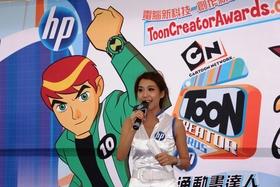 HP與卡通頻道攜手合作推出2010卡通動畫達人創意大賽