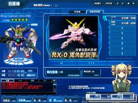 【SD 鋼彈】『獨角獸鋼彈(NT-D)』全新改版19日強力登場