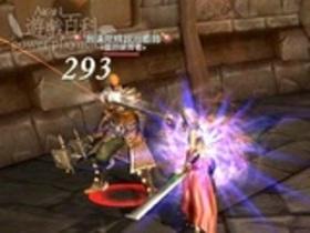 【AION 2.0】【每日任務】魔族結界守護團系列