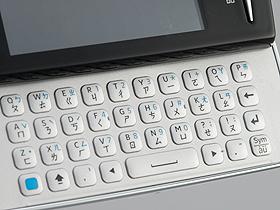 Sony Ericsson X10 mini pro 側滑式鍵盤如虎添翼