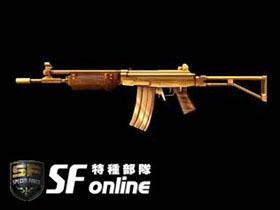 【S.F Online】第五屆SF世界盃10月30日即將決戰韓國!