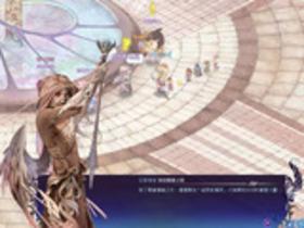 【聖劍】魔幻封測11/3繽紛啟程