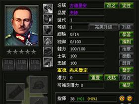 【絕地戰爭】指揮官系統解析