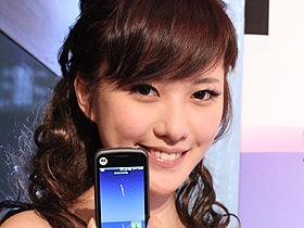 口袋不用深!Motorola Quench XT3  萬元Android平價機開賣