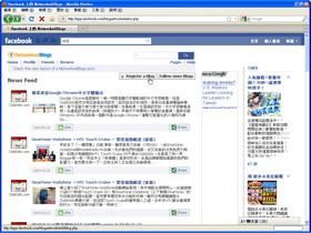 省時省力!部落格文章自動同步到Facebook塗鴉牆