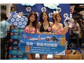 HP百萬回饋優惠活動就在台北電腦應用展
