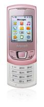 掌中弧線 滑動世界 - Samsung Monte Slider E2550輕盈上市