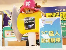 【T小編值班日記】2010台北電腦應用展3C達人諮詢服務