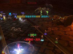 【魔獸世界】11'0106藍帖:大家一起來喝鍊金大鍋!