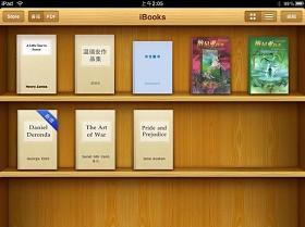 iPad看書專家,ePub其實沒有那麼神