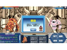 【賽爾號】挑戰勇者之塔-第54~56層