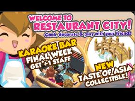 【Restaurant City】1/25 亞洲風味襲捲餐城