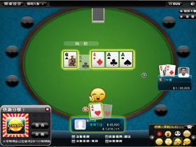【Me2 德州撲克】咪兔數位科技宣佈推出《德州撲克》、《21點》自製博弈網頁遊戲