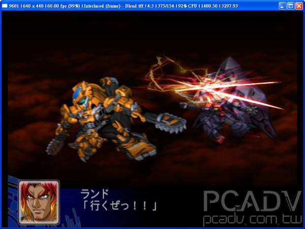用PS2模擬器玩機戰Z速成