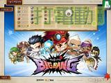 【楓之谷】BIG BANG怪物圖鑑總整理