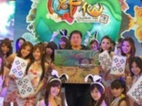 【遊戲產業情報】2011TGS「鑽石俱樂部兔女郎互動競賽」20妹與玩家瘋狂大比拼 豪華大獎一人獨享