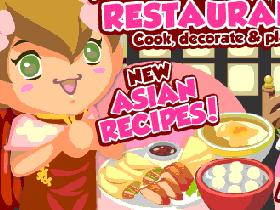【Restaurant City】2/2 餐城歡慶除夕夜