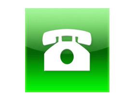 iPhone聯絡人太多不好找?試試看快速撥號吧!