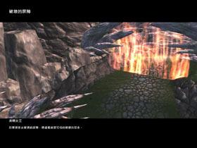 【七魂】重量級資料片登場《七魂Online:巴比倫的災難》舊換新活動開跑!