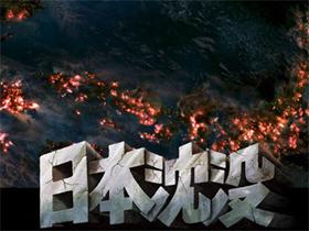 【爆八卦專欄】毀滅性悲劇,負面的日本文創世界