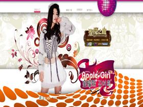【聖魔之血】4月7日萬人封測,代言人「Apple Girl金耀熙(김여희)」專區上線