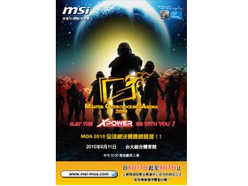 微星MOA 2010星際大戰之莉亞公主PK賽,美麗引爆!