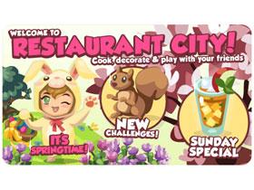 【Restaurant City】4/21 春天風情週新品一覽