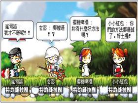 【楓之谷】【楓谷漫畫】門神驅邪Ⅰ