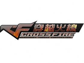 【穿越火線 CF Onilne】4月28日「全面開戰」改版登場,邀玩家參加『菁英召集令』現場活動。