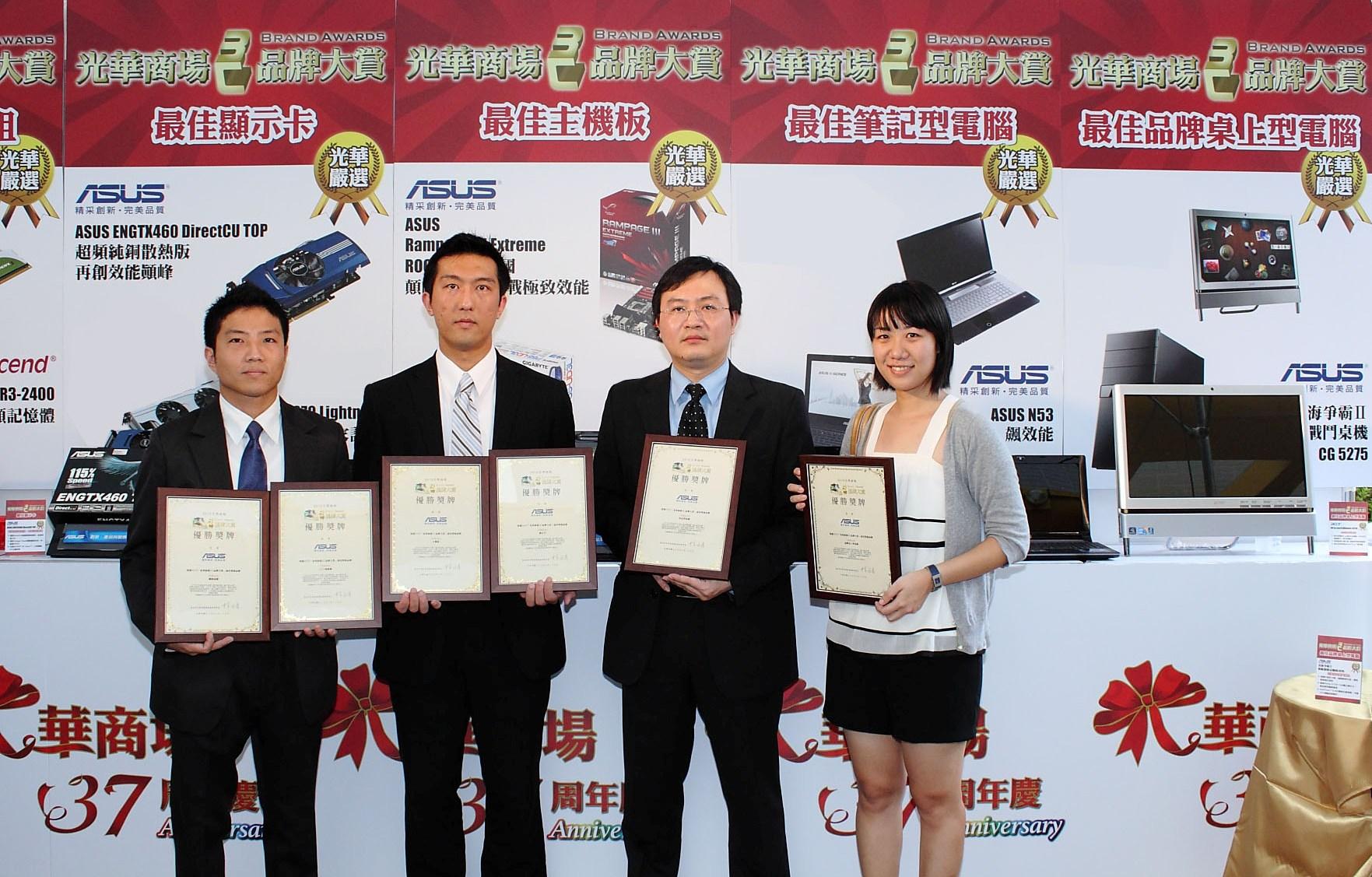 華碩電腦榮登「光華商場3C品牌大賞」